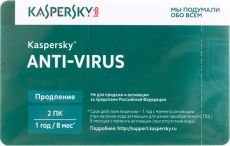 ПО Kaspersky Anti-Virus 2015 Russian Edition. 2-Desktop 1 year Renewal Card (KL1161ROBFR)